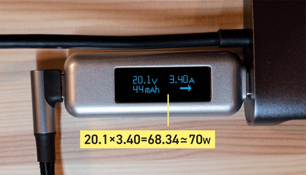 UGREEN USB-Cハブ 10in1とUSB充電器の間の電力測定