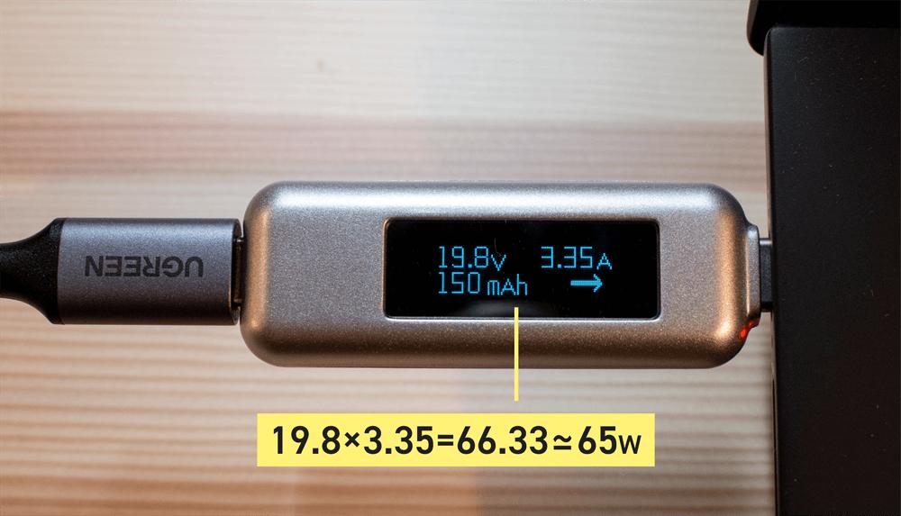 UGREEN USB-Cハブ 10in1とPCの間の電力測定