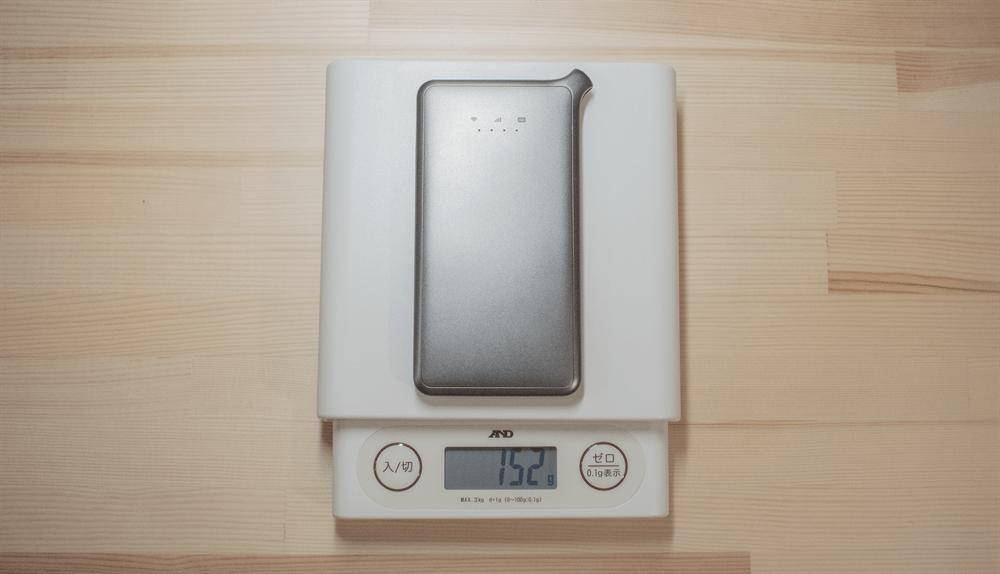 U2Sモバイルルーターの重量
