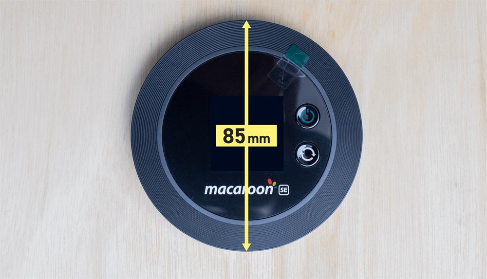 Macaroon SEの直径は85mm