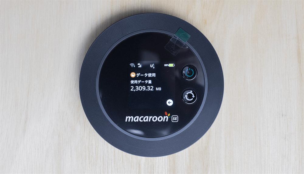 Macaroon SEのデータ使用量